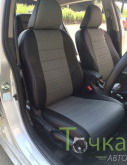 Чехлы для Honda Insight 2009-2014 Линия Бизнеса